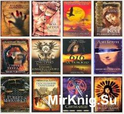 Серия Интеллектуальный детектив (110 книг)