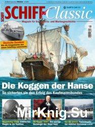 Schiff Classic 5/2016