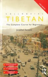 Colloquial Tibetan (Book + Audio)