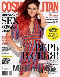 Cosmopolitan №10 2016 Россия