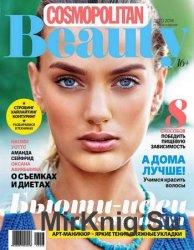 Cosmopolitan Beauty №2 2016