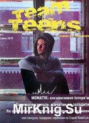 Team Teens № 1, 2015