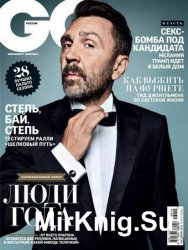 GQ №10 2016 Россия