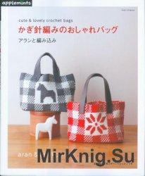 Asahi original. Cute & lovely crochet bags