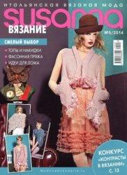 Susanna вязание №5 2014