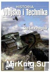 Historia Wojsko i Technika Numer Specjalny 5/2016