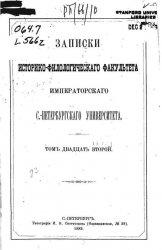 Города московского государства в 16 веке