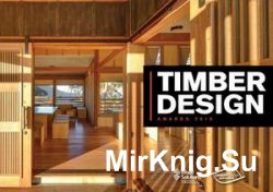 Timber Design Awards 2016