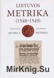 Метрика Великого Княжества Литовского. Книга 32