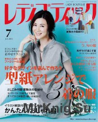 Lady boutique №7 2015