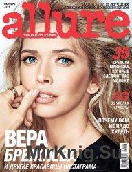 Allure №10 (октябрь 2016)