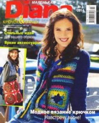 Маленькая Диана №3 2014