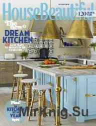 House Beautiful - October 2016 (USA)