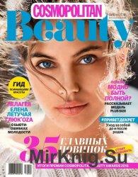 Cosmopolitan Beauty №3 2016