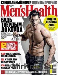 Men's Health №9 2016 Россия
