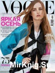 Vogue №10 2016 Россия