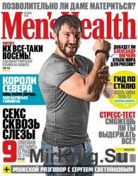 Men's Health №10 2016 Россия
