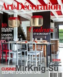 Art & Decoration No.517 - Octobre 2016