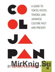 Cool Japan: a Guide to Tokyo, Kyoto, Tohoku and Japanese Culture Past and P ...