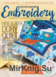 Creative Machine Embroidery - July/August 2016