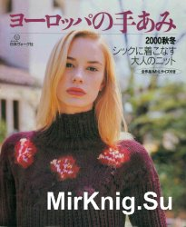 Lets knit series NV5964