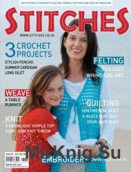 Stitches №52 2016