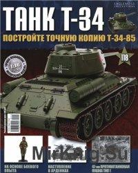 Танк T-34 № 118