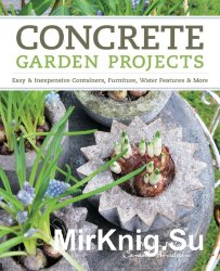 Concrete Garden Projects / Садовые изделия из бетона