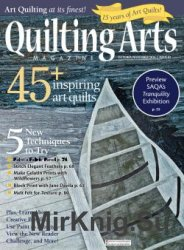 Quilting Arts - Issue 83 2016