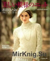 Lets knit series Autumn & winter 2013