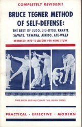Method of Self-Defense