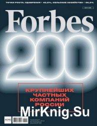Forbes №10 2016 Россия