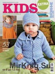 Вязание ваше хобби. Спецвыпуск EXTRA № 05/2016, Kids