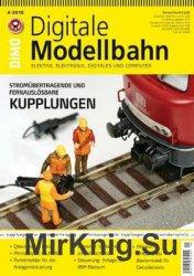Digitale Modellbahn №4 2016