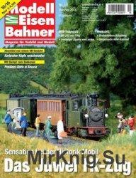 Modelleisenbahner 2016-10