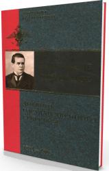 Дневник государственного секретаря. В 2 томах