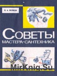 Советы мастера-сантехника: ремонт бытовой сантехники