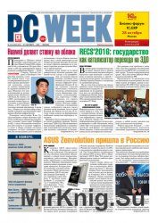 PC Week №15-16 (сентябрь 2016) Россия