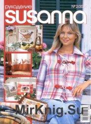 Susanna рукоделие №2 2004