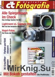 c't digitale Fotografie September-Oktober 2016