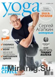 Yoga Journal №78 2016 Россия