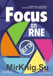 Focus on RNE. Английский язык. Курс на ЕГЭ. 10-11 классы (+ CD)