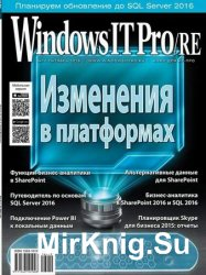 Windows IT Pro/RE №10 2016