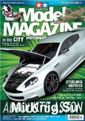 Tamiya Model Magazine International №244