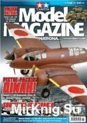 Tamiya Model Magazine International №245