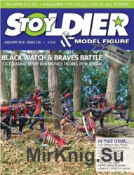 Toy Soldier & Model Figure 2016-08/09