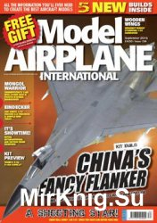 Model Airplane International 2016-09 (134)
