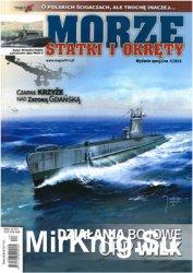 Morze Statki i Okrety Wydanie Specjalne 2016-04 (173)