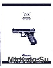 Glock Armorers Manual
