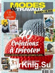 Modes & Travaux Hors-Serie №16 2016